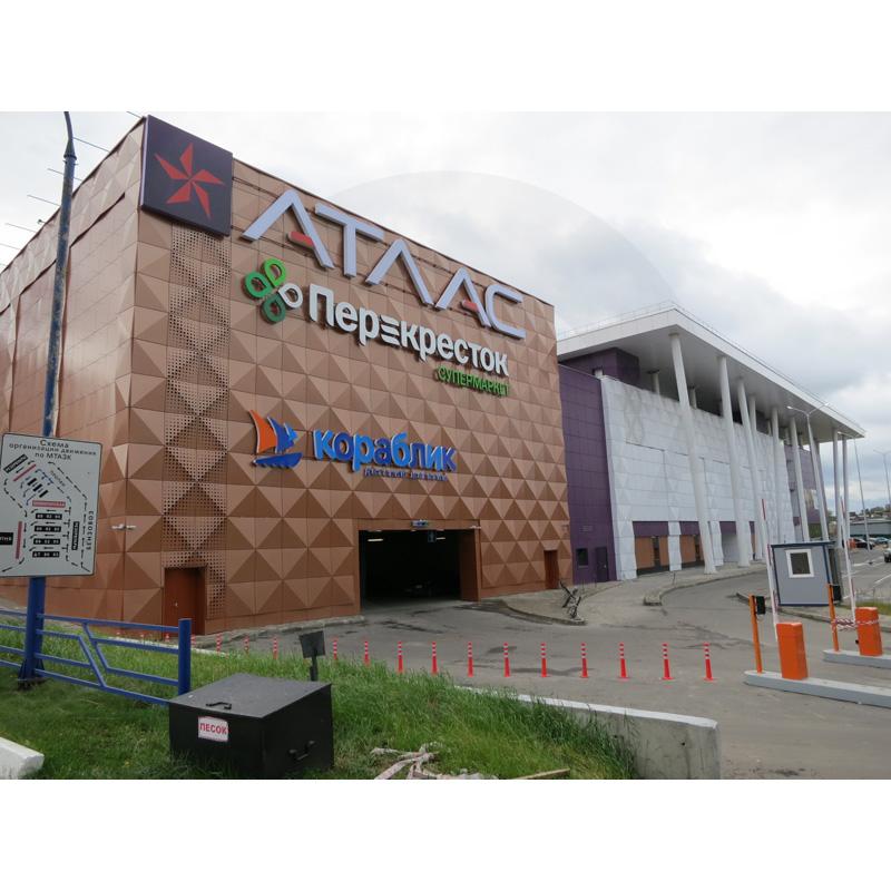 Торговый центр «Атлас» ( 01 )