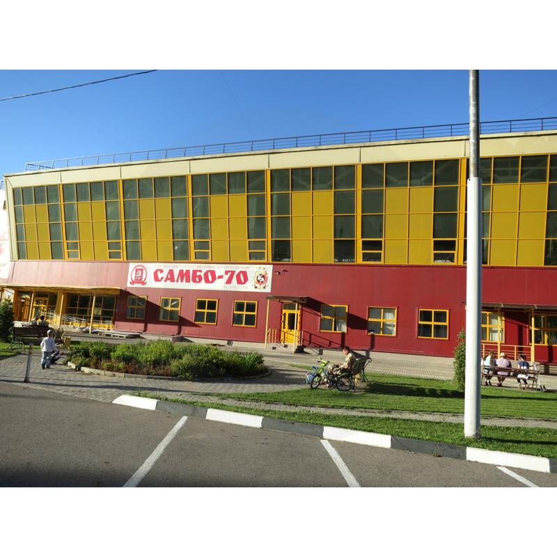 Центр спорта и образования «Cамбо-70» ( 01 )