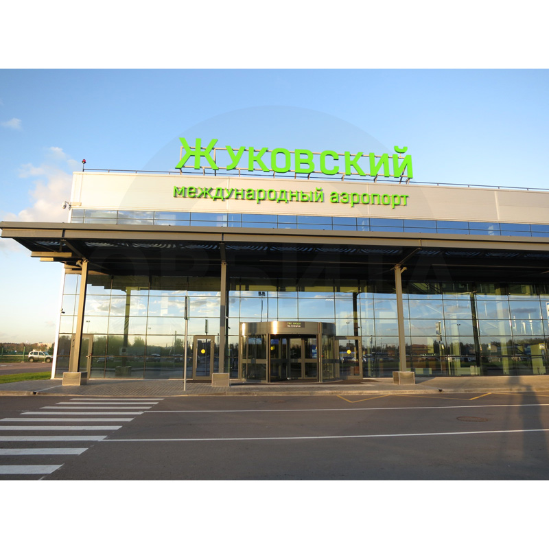 Аэропорт «Жуковский» ( 01 )