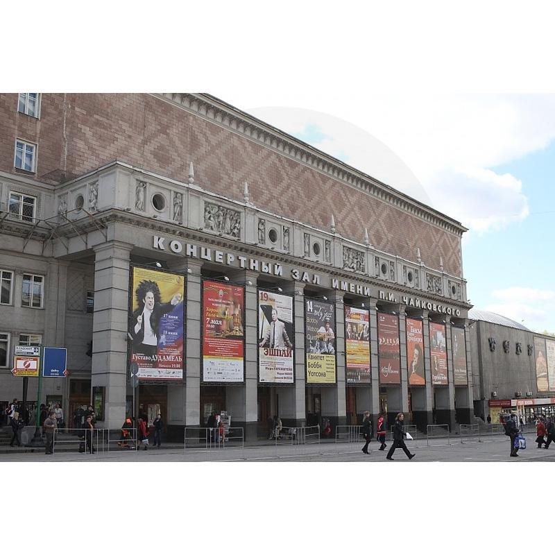 Концертный зал имени Чайковского П.И.( 01 )