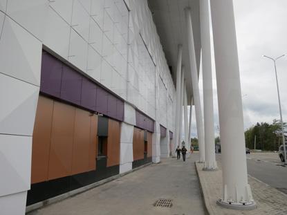 Торговый центр «Атлас»