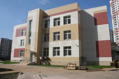 Детский сад, Москва, Бутово Парк 2