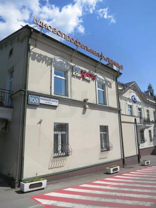 Центр Востановления Зрения