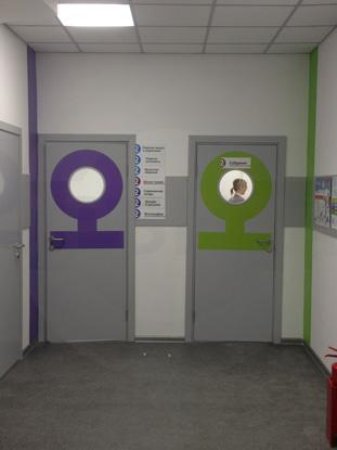 Двери Капель/Kapelli с иллюминатором, пр-во Интехпласт, Россия.