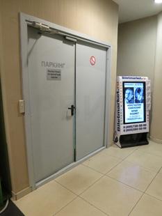 Противопожарная Металлическая распашная (двустворчатая) Дверь EI-60. Покрытие: Окраска RAL-7035. Производство: Россия, г.Королёв