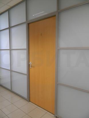 Бизнес-центр Яуза