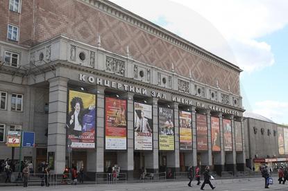 Концертный зал имени Чайковского П.И.