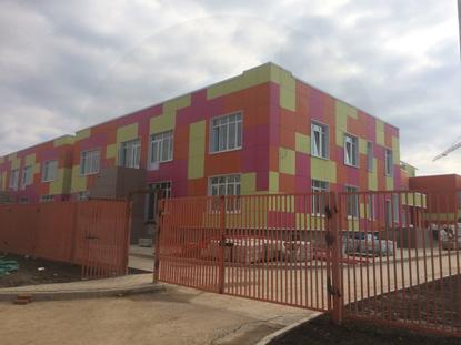 Детский сад, г.Наро-Фоминск, МО