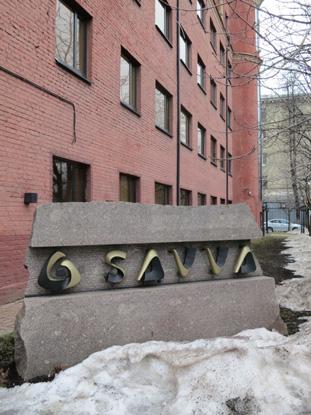 Офисное здание компании Группа «САВВА»