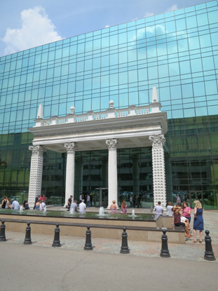 Бизнес-центр Верейская Плаза 2