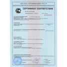 Сертификат соответствия № РОСС BY.АГ80.Н00530 до 27.03.2017 г.