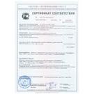 Сертификат соответствия № РОСС BY.АВ24.Н07521 до 02.03.2019 г.