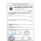 Сертификат ЭКСПРЕСС ГАРАНТ (02)