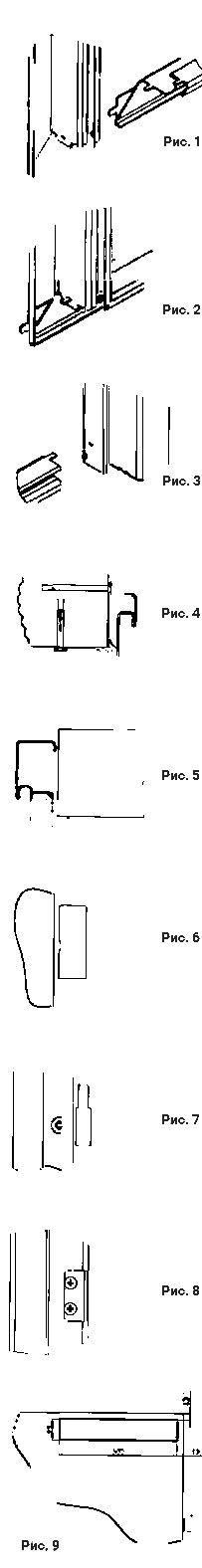 Mонтаж дверного блока двери специального назначения серии Интерлюкс