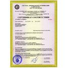 Сертификат Kapelli