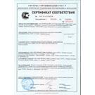Сертификат соответствия на двери серии BMD