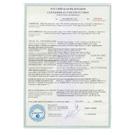 Сертификат Vivo Porte (05)