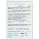 Сертификат Vivo Porte (06)