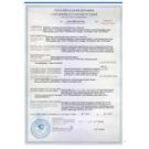 Сертификат Vivo Porte (07)