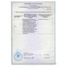Сертификат Vivo Porte (08)