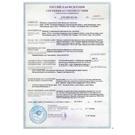 Сертификат Vivo Porte (09)