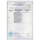 Сертификат Vivo Porte (10)