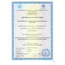 Сертификат Vivo Porte (11)
