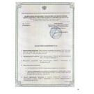 Сертификат Vivo Porte (12)
